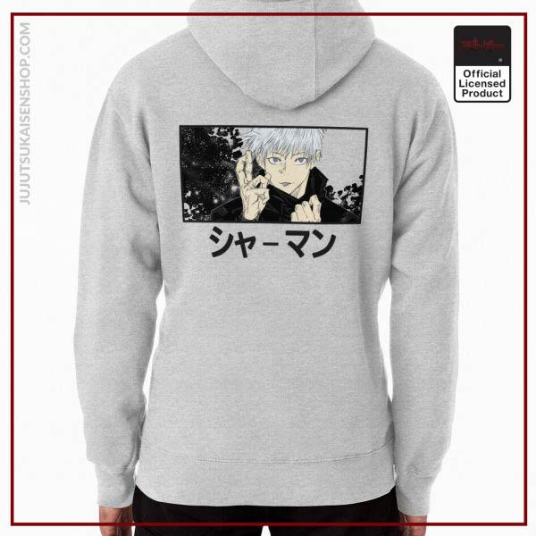 Satoru Gojo Unlimited Void Anime Hoodie