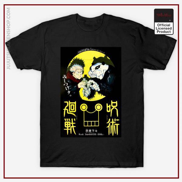 4679564 1 - Jujutsu Kaisen Shop
