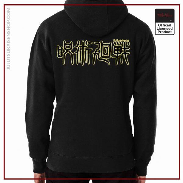 ssrcomhoodiemens10101001c5ca27c6backsquare productx1000 bgffffff.1 29 - Jujutsu Kaisen Shop