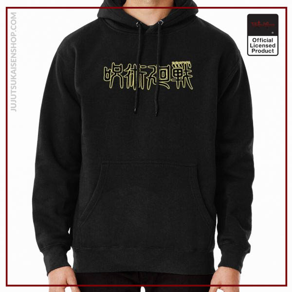 ssrcomhoodiemens10101001c5ca27c6frontsquare productx1000 bgffffff.1 29 - Jujutsu Kaisen Shop