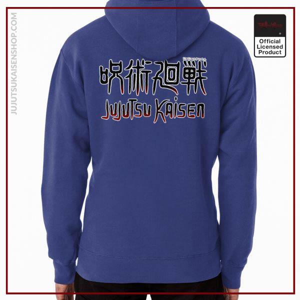 ssrcomhoodiemens353d774d8b4ffd91backsquare productx1000 bgffffff.1 - Jujutsu Kaisen Shop