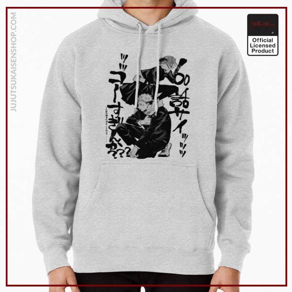 ssrcomhoodiemensheather greyfrontsquare productx1000 bgffffff.1 10 - Jujutsu Kaisen Shop