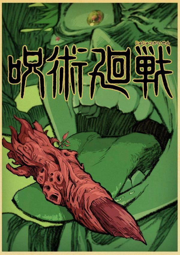 sakuna cursed finger