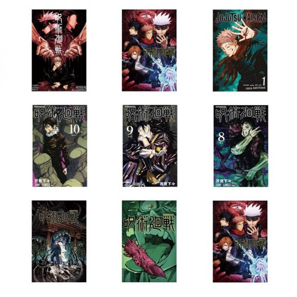 Anime Jujutsu Kaisen Posters Coated Paper Wall Art Painting Study Living Room Anime Activity Decoration Pictures 2 - Jujutsu Kaisen Shop