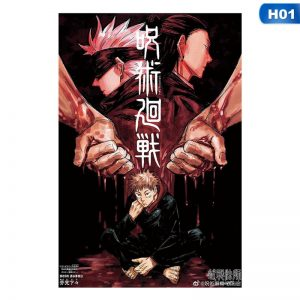 Anime Jujutsu Kaisen Posters Coated Paper Wall Art Painting Study Living Room Anime Activity Decoration Pictures - Jujutsu Kaisen Shop