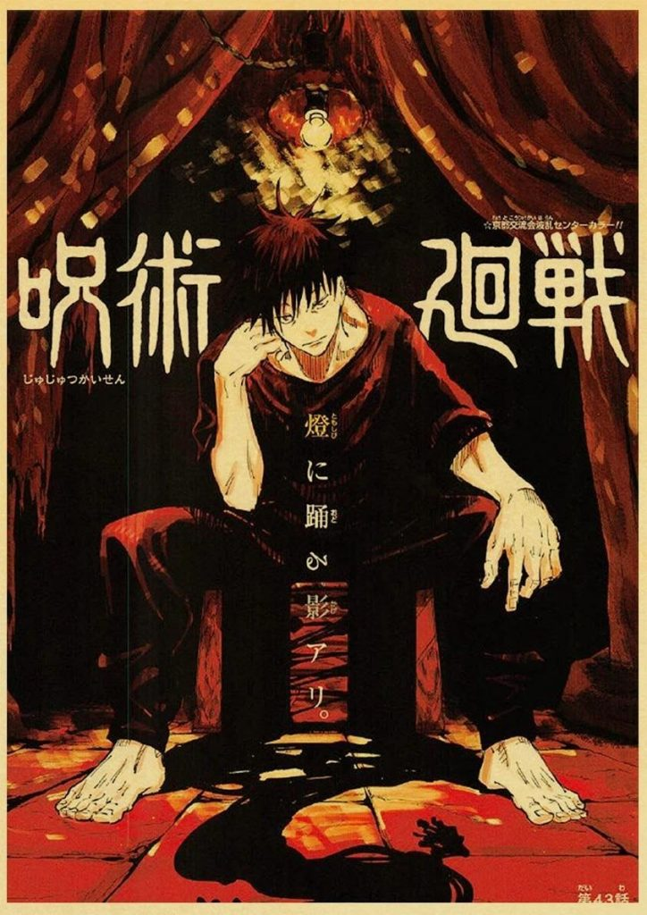 Top Latest Jujutsu Kaisen Posters.