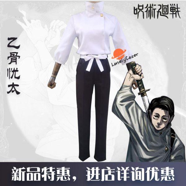 Anime Jujutsu Kaisen Otsukotsu Yuta Cosplay Costume Suit Wig White Top Pants Kimono Halloween Party Uniform 1 - Jujutsu Kaisen Shop