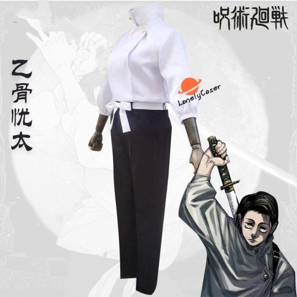 Anime Jujutsu Kaisen Otsukotsu Yuta Cosplay Costume Suit Wig White Top Pants Kimono Halloween Party Uniform 2 - Jujutsu Kaisen Shop