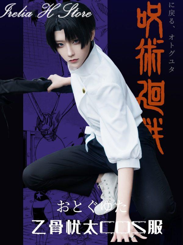 Jujutsu Kaisen Anime Cosplays Otsukotsu Yuta Cosplay Costume can Daily dress shirt pants - Jujutsu Kaisen Shop