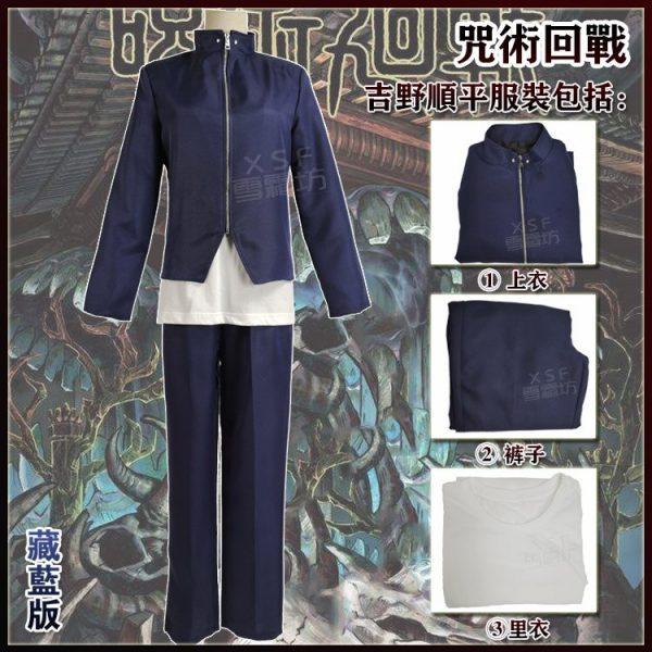 Yoshino Junpei Anime Jujutsu Kaisen Cosplay Costume Blue Black School Uniform Full Set Halloween Costumes Fancy 3 - Jujutsu Kaisen Shop