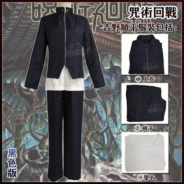 Yoshino Junpei Anime Jujutsu Kaisen Cosplay Costume Blue Black School Uniform Full Set Halloween Costumes Fancy 5 - Jujutsu Kaisen Shop