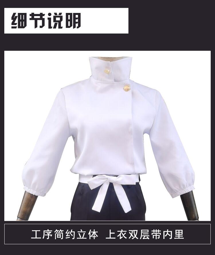 Jujutsu Kaisen Outfits and Cosplay: Yuta Okkotsu Cosplay
